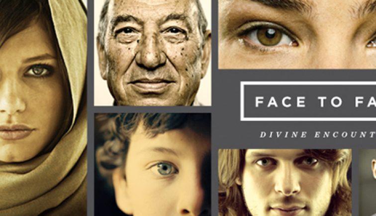 Face to Face - Gateway Church