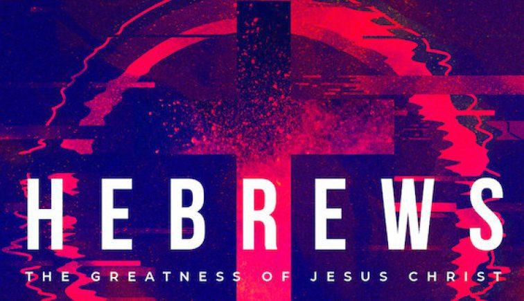 Hebrews_sq