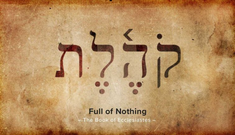 full of nothing
