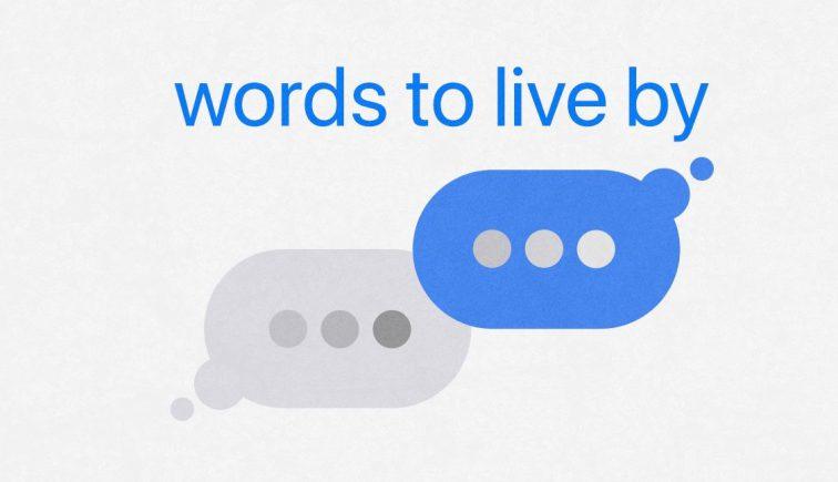wordstoliveby
